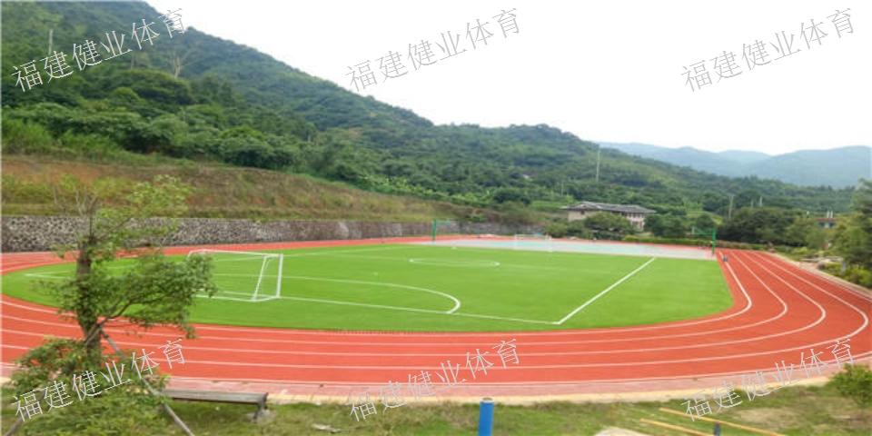 台江跑道服务电话 福建健业体育设施工程供应 福建健业体育设施工程供应