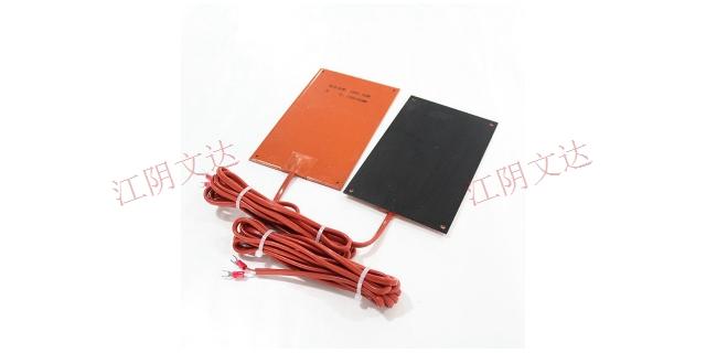 深圳電池加熱板訂制 值得信賴 江陰市文達電器供應