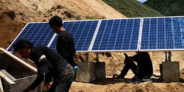 湖北家用小型太陽能電站制作 貼心服務「四川競陽新能源供應」
