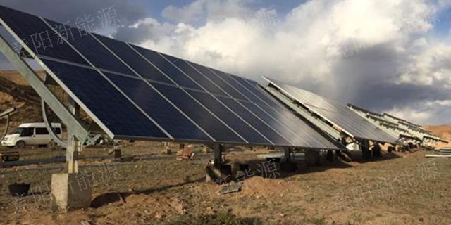 甘孜屋頂太陽能電站生產廠家 有口皆碑「四川競陽新能源供應」