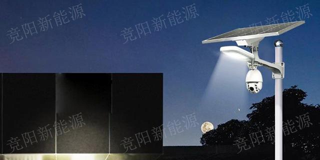 重庆竞阳新能源太阳能监控批发厂家