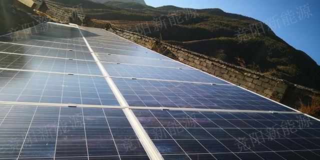 薄膜光伏太阳能销售点