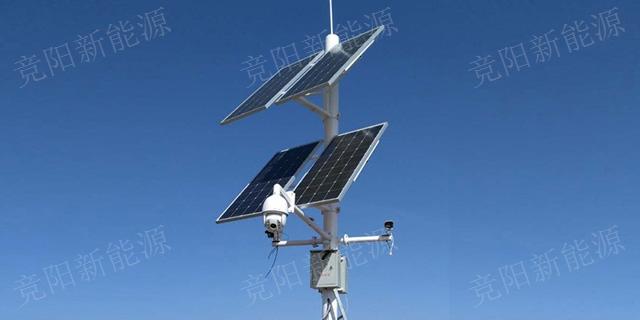 四川分布式光伏太阳能批发厂家 服务至上「四川竞阳新能源供应」