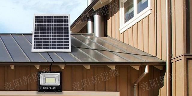 云南太阳能投光灯批发销售,太阳能投光灯