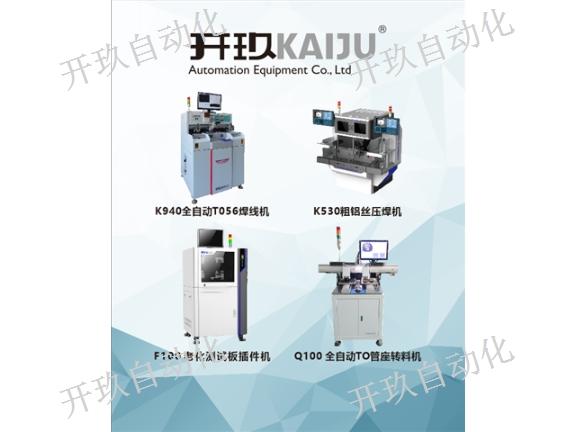 貴州TO56封裝生產廠商