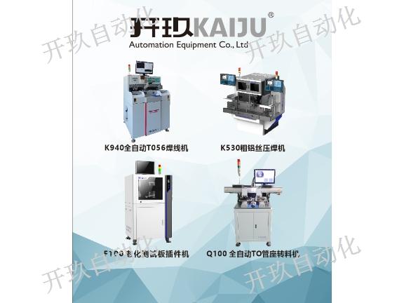 广东粗铝丝压焊机价格 和谐共赢 深圳市开玖自动化设备供应