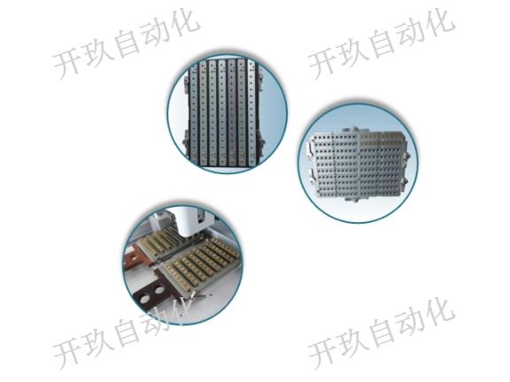 湖南全自动TO管座转料机供应 深圳市开玖自动化设备供应