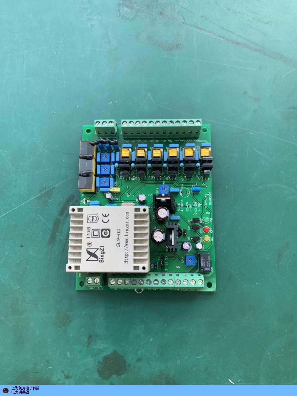 调整器销售价格「上海凯月电子科技供应」