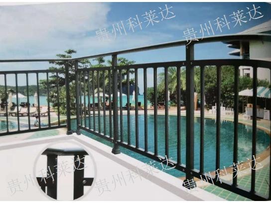 黔南州锌钢护栏价格 推荐咨询 贵州科莱达建材供应