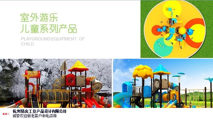杭州搓齿机设计