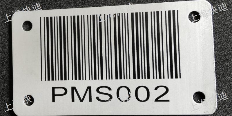 安徽車間物聯網條碼廠家報價,條碼