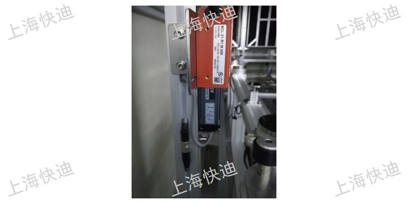 北京耐摩擦金属条码工厂 推荐咨询「快迪供」