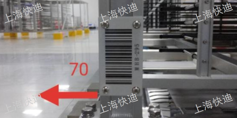 天津耐摩擦金屬條碼設備