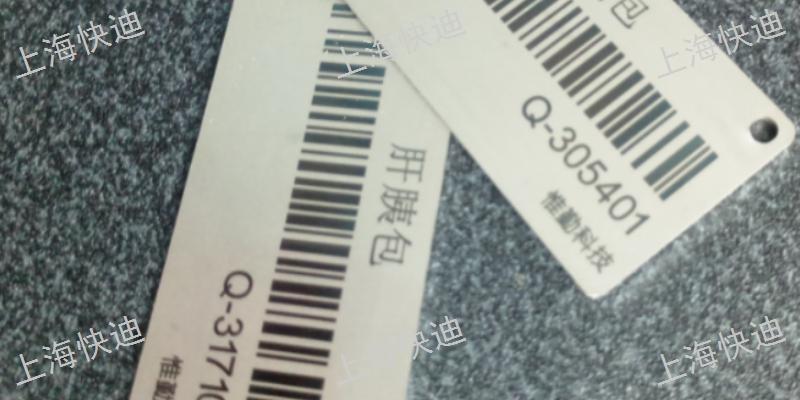 天津 不銹鋼條碼推薦廠家