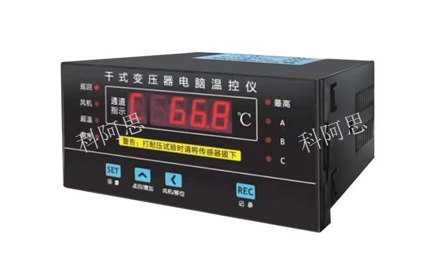 广州多用户仪表供应商