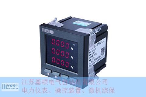 貴陽電力儀表OEM 歡迎來電「江蘇基頓電氣供應」