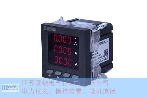 石家庄电力仪表设计厂家,电力仪表