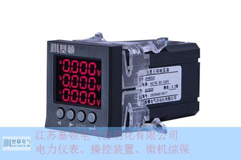 石家庄电力仪表设计 欢迎咨询「江苏基顿电气供应」