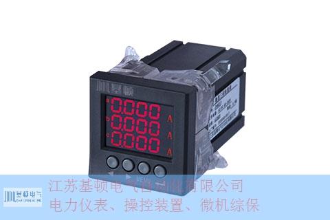 石家庄电力仪表公司,电力仪表