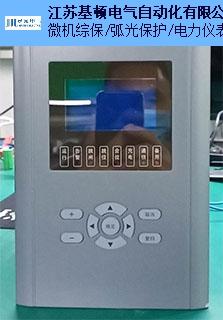 石家庄10KV微机保护,微机保护