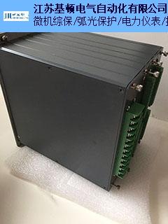 石家庄微机保护怎么看 欢迎来电「江苏基顿电气供应」