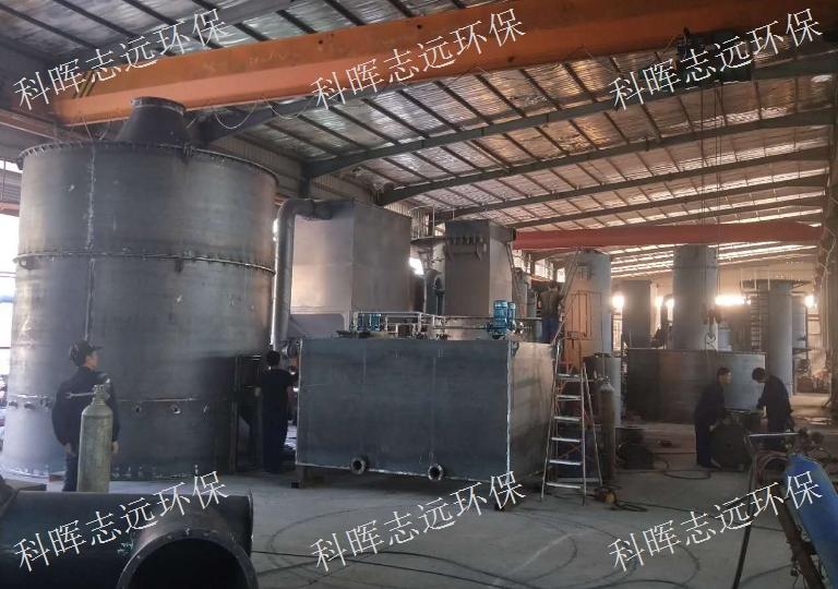 青海小型生活垃圾焚烧炉制作安装 来电咨询 甘肃科晖志远环保供应