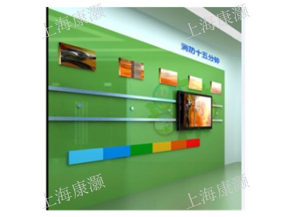 广东自然灾害模拟灭火中心 贴心服务「上海康灏实业供应」