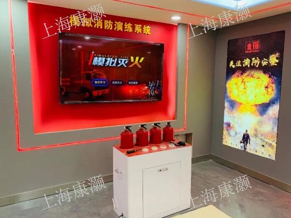 公共模拟灭火效果图 创新服务「上海康灏实业供应」