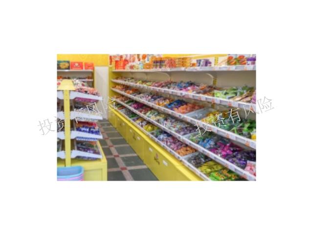 貴州零食加盟費用「昆明大嘴鼠商貿供應」