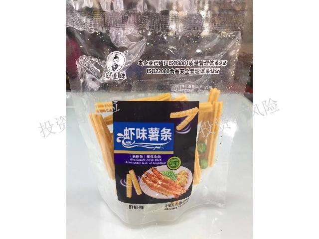 休闲休闲零食加盟商家 客户至上「昆明大嘴鼠商贸供应」
