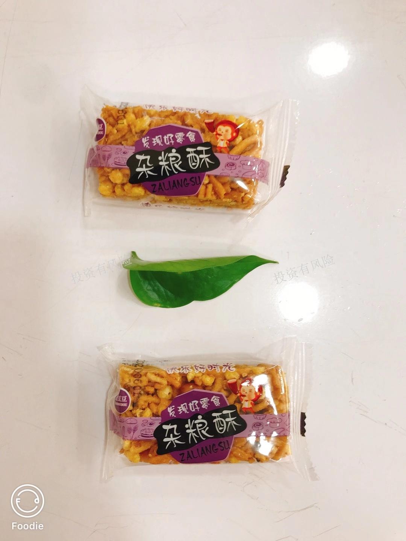 文山品牌休閑零食招商 昆明大嘴鼠商貿供應