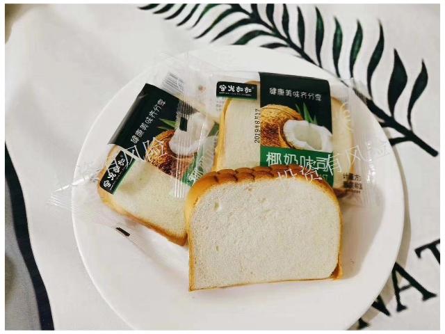 贵州膨化食品休闲零食,休闲零食