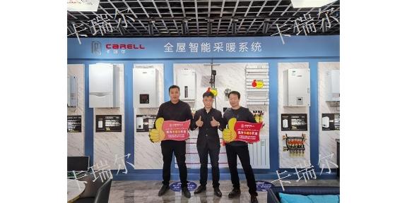 乌市卡瑞尔壁挂炉价格 卡瑞尔电器商行供应
