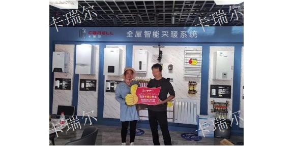 昌吉卡瑞尔燃气壁挂炉本地厂家 卡瑞尔电器商行供应