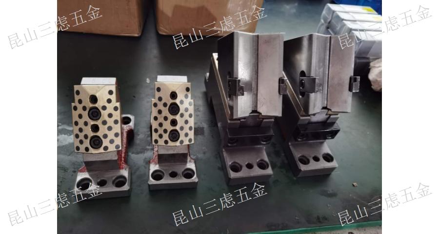 重庆自主研发斜楔 值得信赖 昆山三虑五金机械供应