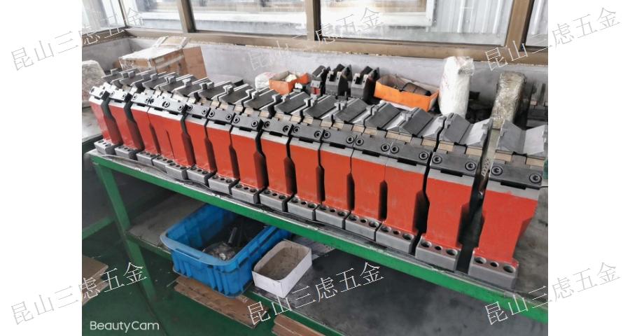 珠海自主生产斜楔 服务至上 昆山三虑五金机械供应