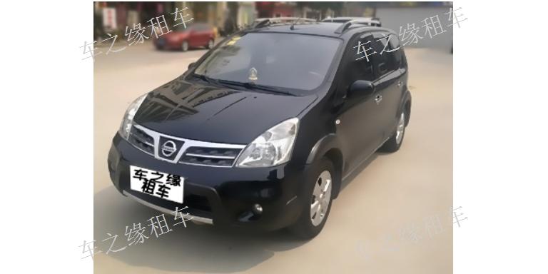 库尔勒家庭租车联系人 喀什车之缘汽车服务供应