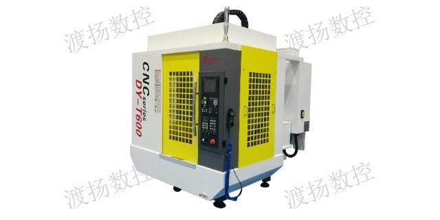 重庆专业钻攻机生产厂家「昆山渡扬数控机床设备供应」