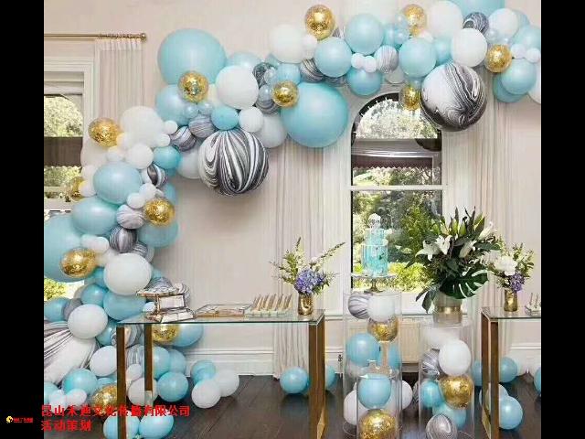 宝山区气球布置公司,气球布置