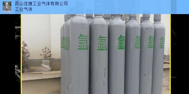 吴江区大型氩气「昆山佳捷工业气体供应」