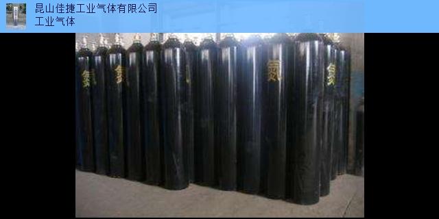 吴江区大型氮气批发价格「昆山佳捷工业气体供应」