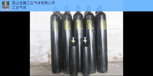 太仓大型氮气钢瓶「昆山佳捷工业气体供应」