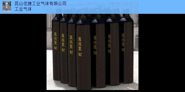 杨浦区工业氮气价格多少「昆山佳捷工业气体供应」