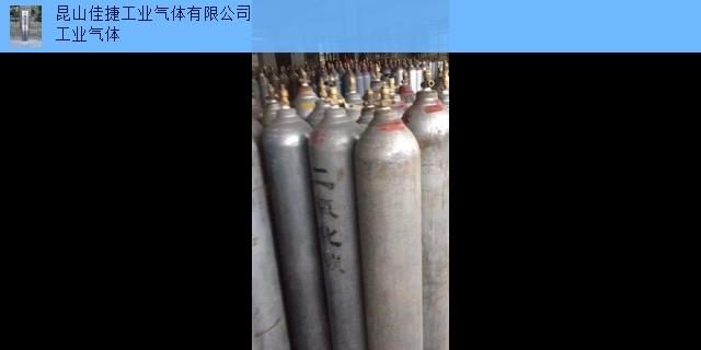 普陀区直销二氧化碳工厂「昆山佳捷工业气体供应」