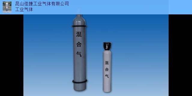 吴江区灌装氩保气收费「昆山佳捷工业气体供应」