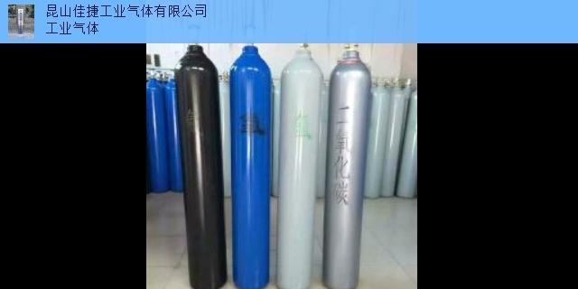 松江区工业氩保气批发「昆山佳捷工业气体供应」