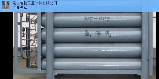 商用氩保气钢瓶「昆山佳捷工业气体供应」