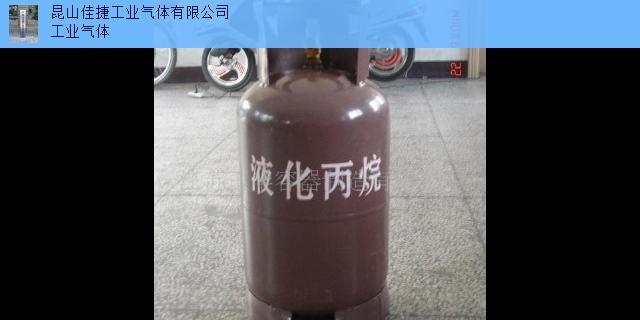 太仓丙烷气价格「昆山佳捷工业气体供应」