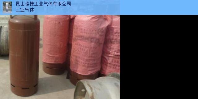 张家港丙烷工厂「昆山佳捷工业气体供应」
