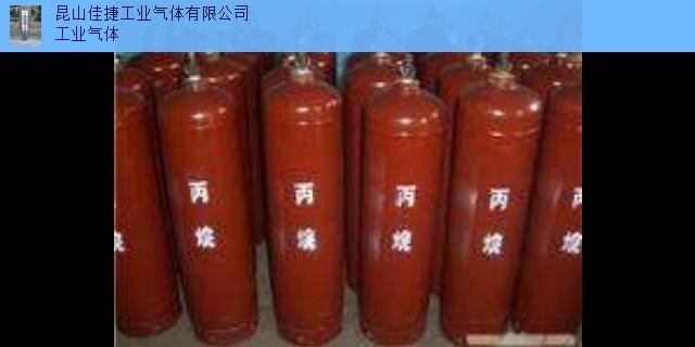 太仓丙烷气价格,丙烷